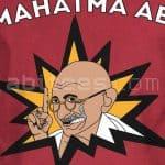 Mahatma ABI